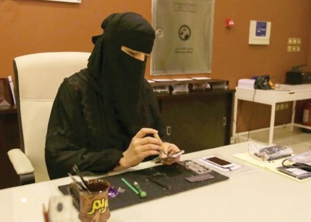 تمويل قطاع الاتصالات في السعودية حتى 200 الف ريال