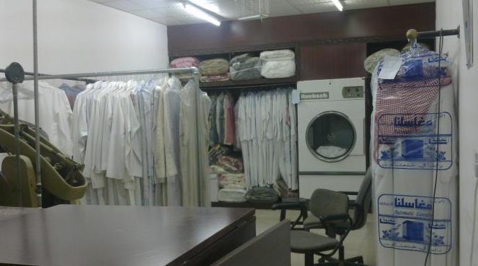 مشروع مغسلة ملابس دراسة جدوى تكاليف مشروع مغسلة الملابس