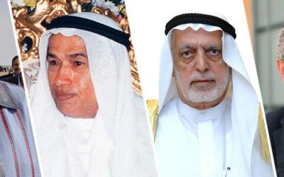 اغنياء العرب قائمة اثرياء العرب 2016