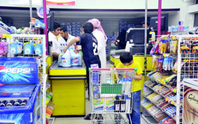 السماح للأجانب بالاستثمار في السعودية في المهن الحرة