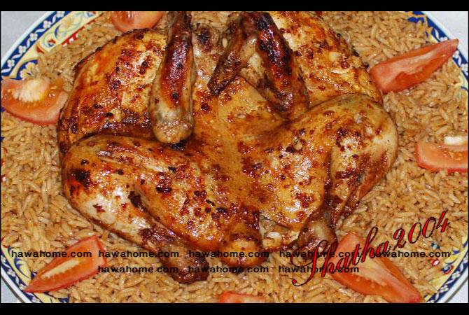 مشروع مطعم كبسة شواية او بخاري