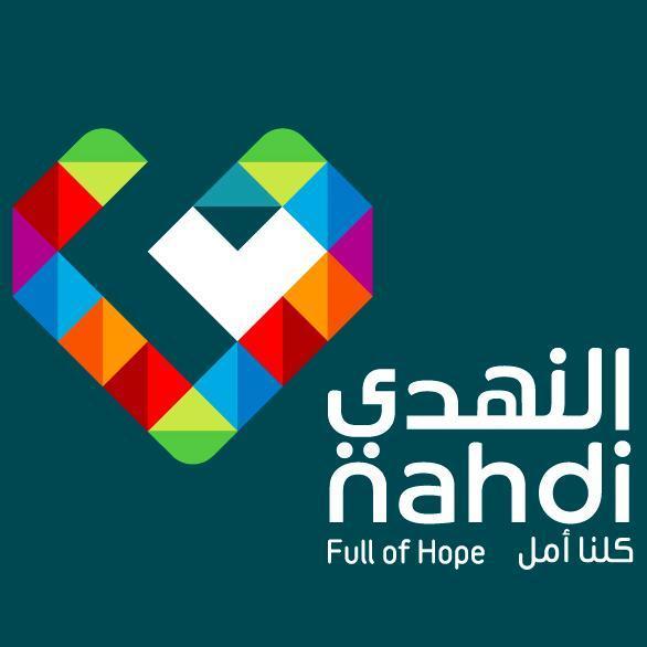 شعار صيدليات النهدي