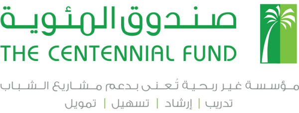 صندوق المئوية تمويل المشاريع