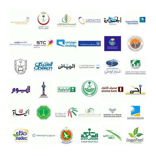 علامات تجارية لشركات سعودية