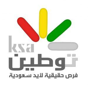 سعودة وتوطين مكاتب تأجير السيارات قرار سيصدر قريبا