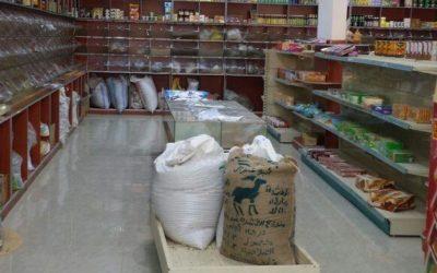 مشروع محامص وعطارة ومكسرات تعرف على التكلفة وارباح المشروع