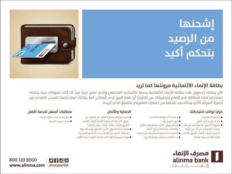 افضل بطاقة مسبقة الدفع في السعودية فيزا او ماستر كارد