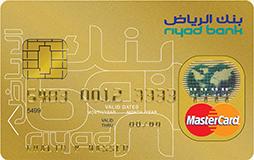 افضل بطاقة مسبقة الدفع في السعودية فيزا او ماستر كارد للشراء او السفر