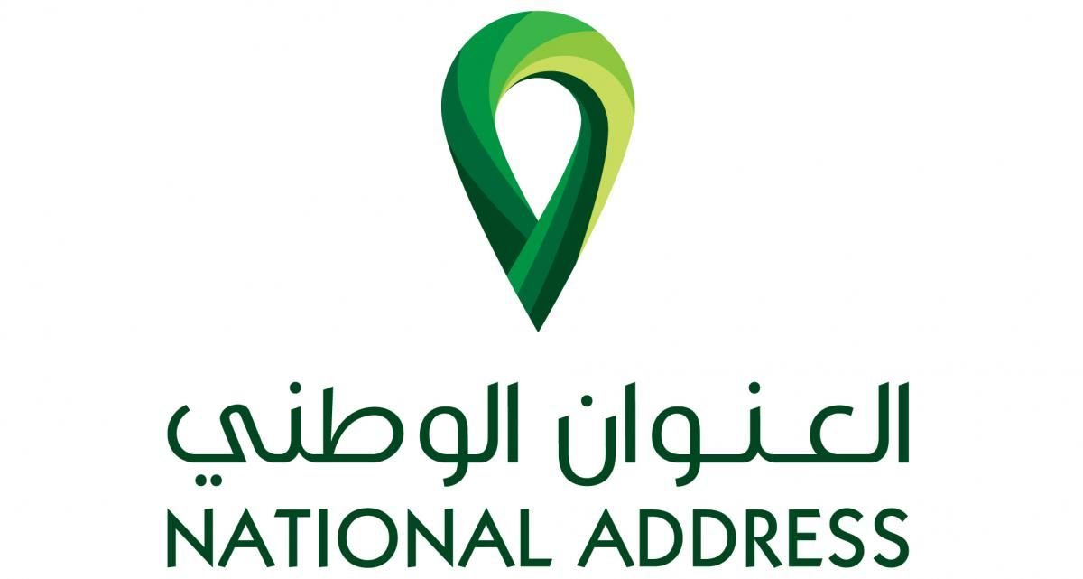 طريقة عمل العنوان الوطني الالزامي اون لاين من خلال الموقع