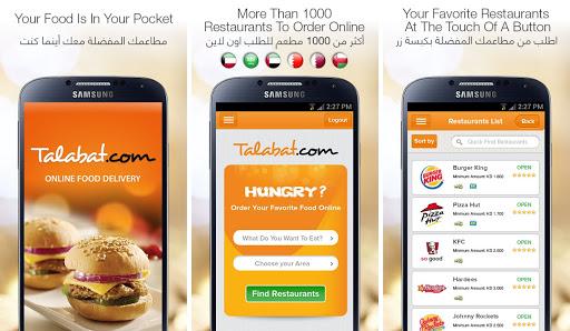اضافة مطعم في تطبيق طلبات و هنقرستيشن ومرسول وجاهز وغيرها من تطبيقات المطاعم