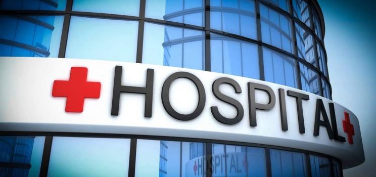 مشروع مستوصف مستشفى خاص في السعودية الاشتراطات وبعض النصائح