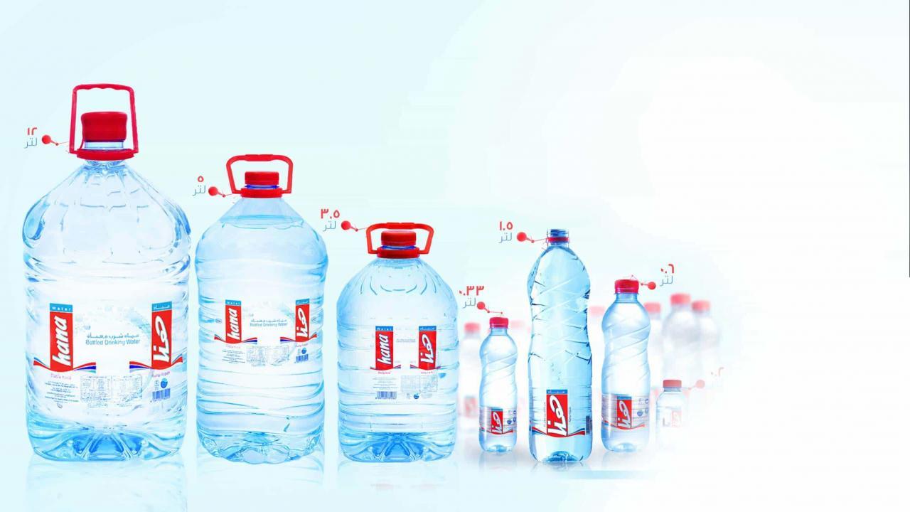 مشروع مصنع مياه دليلك للبدء بمشروع تعبئة وتوزيع المياه مع دراسة جدوى Pdf