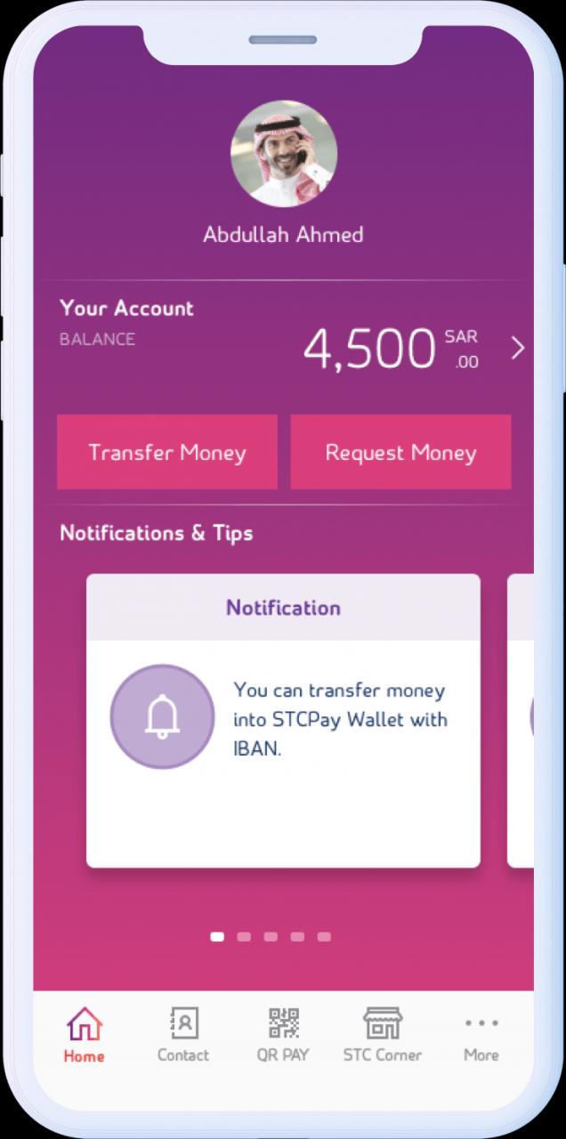 خدمة stc pay من شركة الاتصالات السعودية خدمة مدفوعات ستحدث نقلة نوعية