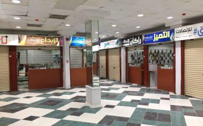 مشروع مجمع اتصالات في السعودية نقاط ومعلومات مهمة