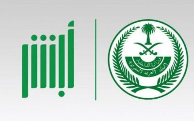 شرح تجديد رخصة القيادة في السعودية من خلال ابشر في ثواني