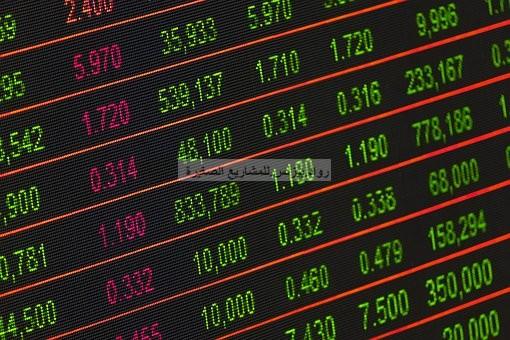 كيفية تداول الاسهم السعودية وفتح محفظة أسهم لدى بنك الراجحي والأهلي