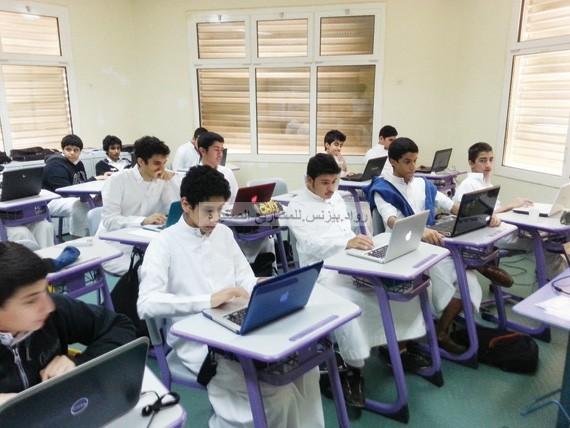 مشروع مدرسة أهلية خاصة في السعودية مع دراسة جدوى PDF
