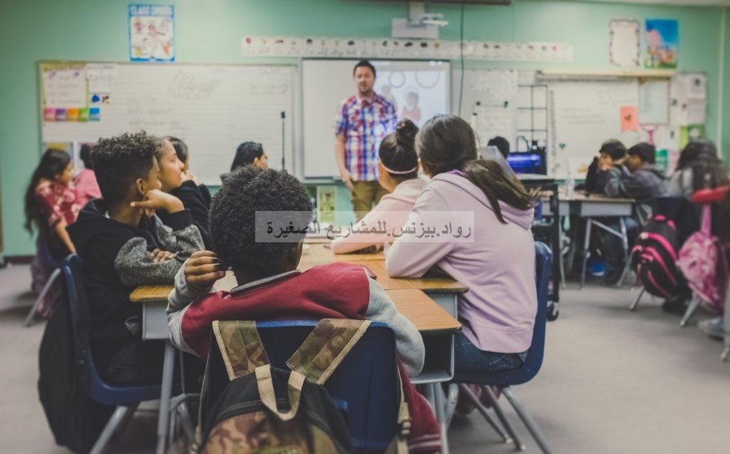 مشروع مدرسة أهلية في السعودية