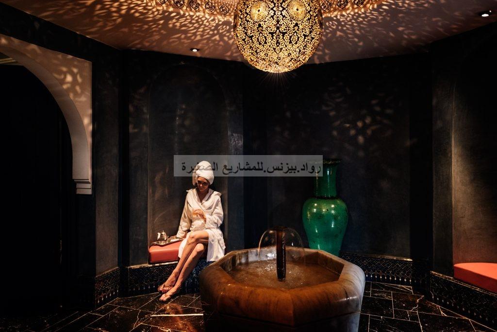 مشروع مساج وحمام مغربي
