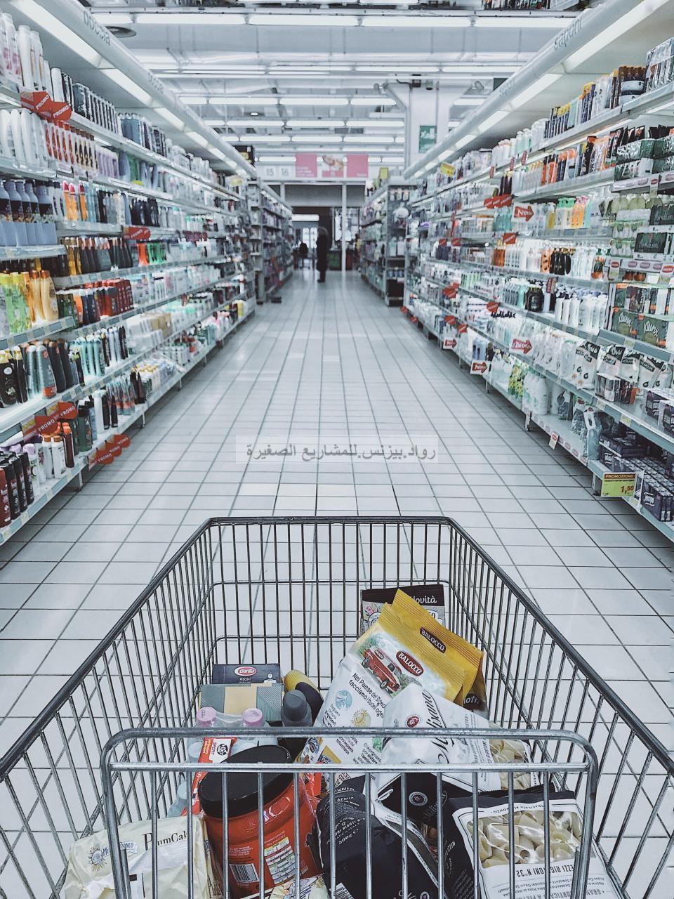 مشروع متسوق شخصي فكرة جديدة للرجال والنساء