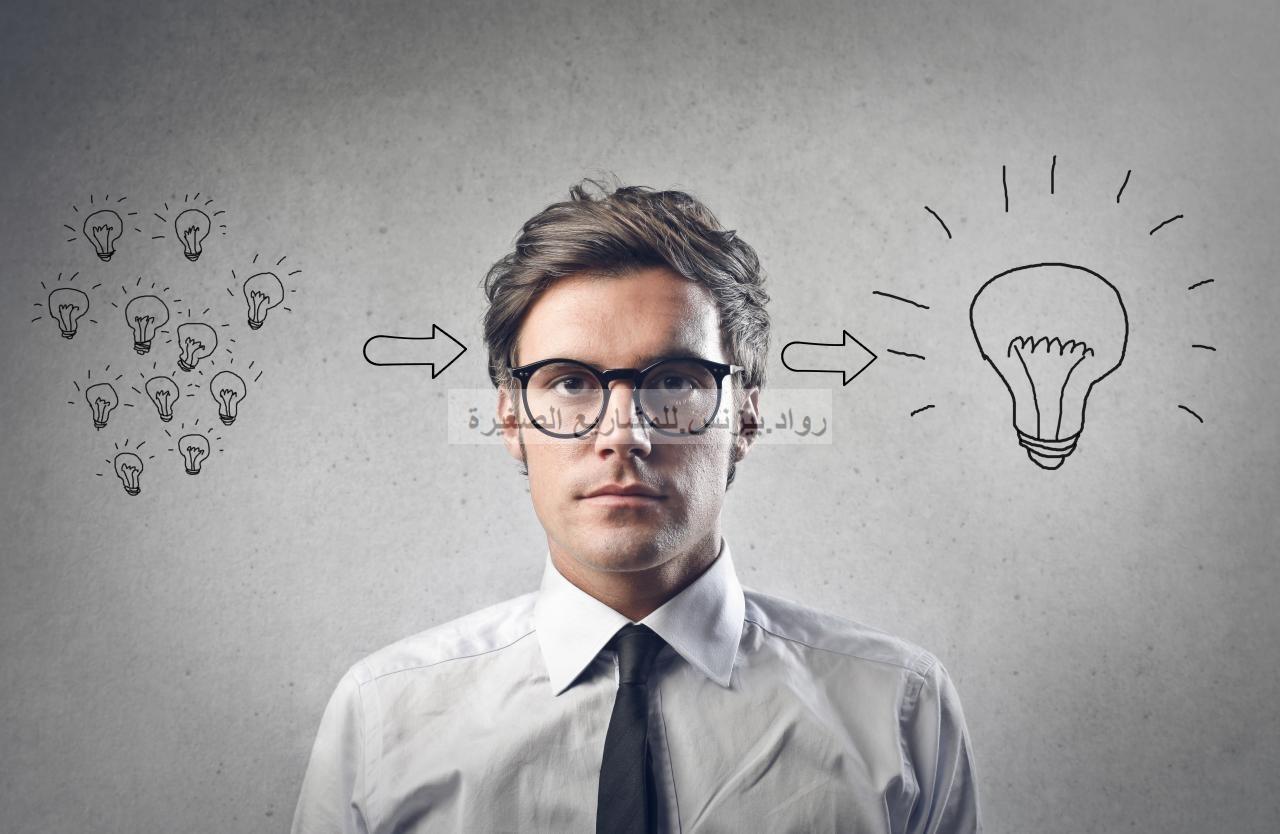 اختبار فكرة المشروع و 12 سؤال تساعدك في جدو