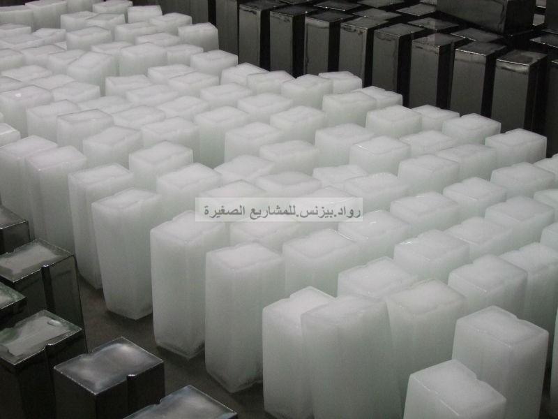 مشروع مصنع ثلج كيف تبدأ مع نصائح لعمل دراسة جدوى مصنع ثلج