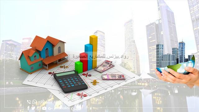 الاستثمار في العقار تعلم كيفية تحقيق دخل من الاستثمار العقاري