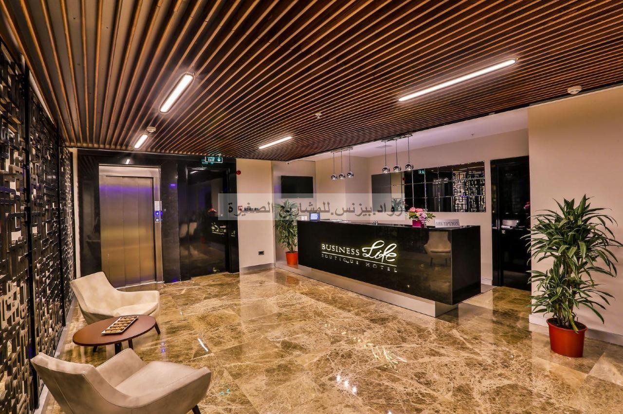 مشروع فندق كل ما تريد معرفته لتأسيس مشروع فندق ناجح مع دراسة جدوى