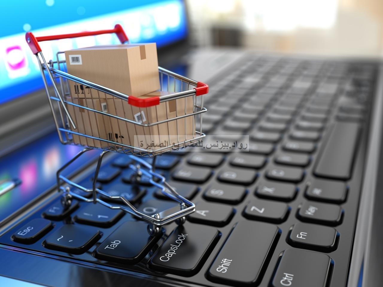 كيف تبدأ في مجال الدروبشيبينغ دليلك الكامل لبدء Drop Shipping