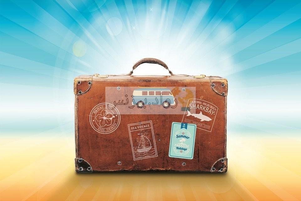 مشروع شركة سياحة مع دراسة جدوى pdf