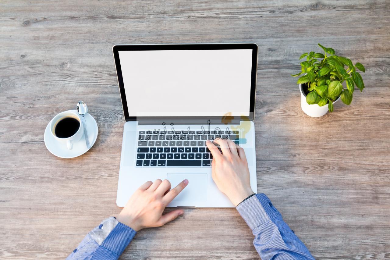 مشروع العمل الحر عبر الانترنت ما يجب أن تعرفه قبل ان تبدأ