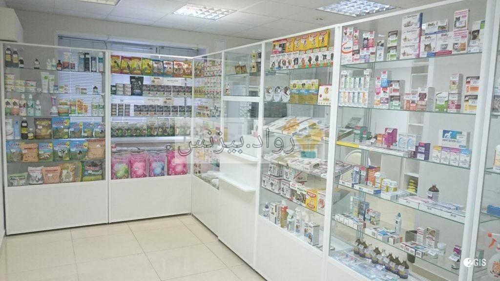 صيدلية بيطرية