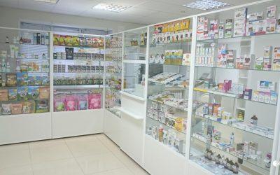 مشروع صيدلية بيطرية في السعودية مع كافة اشتراطات ترخيص الصيدلية