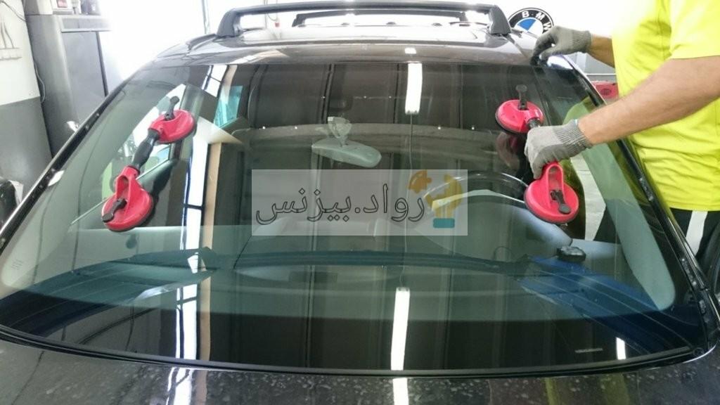 مشروع زجاج سيارات كيف تؤسس محل زجاج سيارات ناجح