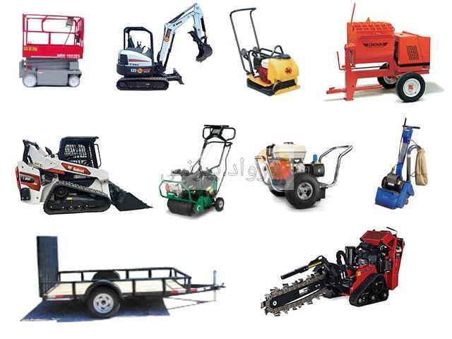 مشروع تأجير معدات ثقيلة وخفيفة كيف تبدأ مجال تأجير المعدات